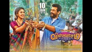 Viswasam Movie Review | Ajith | Nayanthara | Siva | BK Studios