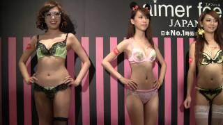 Repeat youtube video 2010.08.28 日本品牌 aimer feel 商品秀-謝幕 (新光三越 高雄左營店)