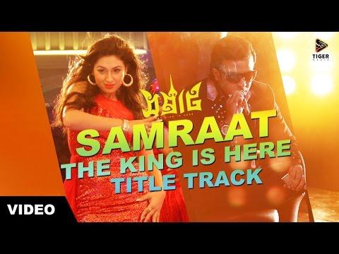 Samraat: The King Is Here | Title Track | Shakib Khan | Apu Biswas | Satrujit Dasgupta
