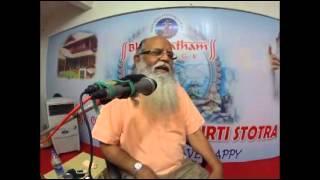 Dakshinamurty Stotram 1 of 6 @ Kerala 2015 (English) 03693 NR YTC