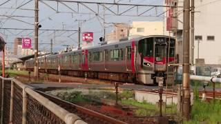 JR西日本227系『Red wing』6両編成(A-31編成+A-37編成)西広島発車