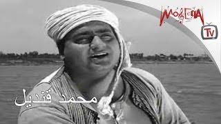 أغنية هون يا مهون - محمد قنديل - Mohamed Kandil - Hawen