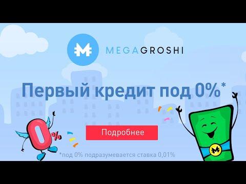 платить кредит отп банк онлайн