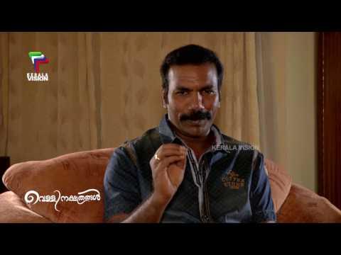 വെള്ളിനക്ഷത്രങ്ങള് | VELLINAKSHATHRANGAL I SHOBI THILAKAN (Actor-Dubbing Artist) | Chat Show
