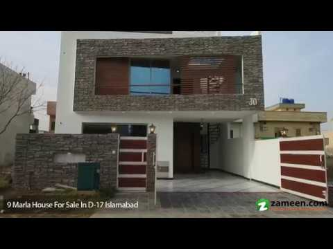 9 MARLA HOUSE FOR SALE IN D-17 ISLAMABAD