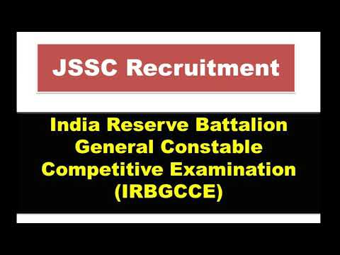 Jharkhand government jobs india reserve battalion general Constable competitive examination