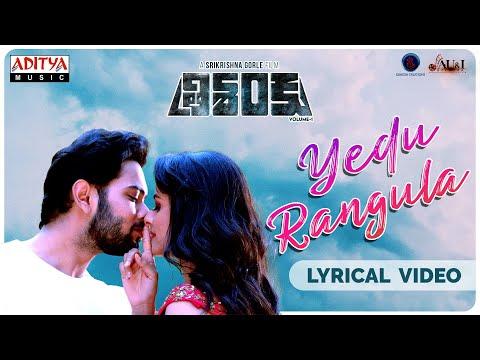 Yedu Rangula Song 2021 | Trishanku Movie | Srikrishna Gorle | Rahul Sipligunj