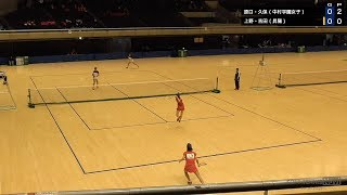 2018全日本私立高等学校選抜大会 女子個人戦/準決勝2