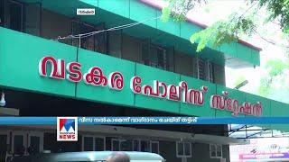 വീസ വാഗ്ദാനം നൽകി 2 കോടി തട്ടി; വടകര സ്വദേശി അറസ്റ്റിൽ | Visa fraud case