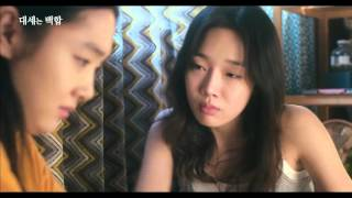 Eng Sub EP02 There's no way this is CPR 대세는 백합Lily Fever#2화   인공호흡일 리가 없잖아