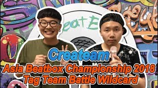 Createam | Asya Beatbox Şampiyonası 2018 Tag Team Battle Joker #ABC2018 |