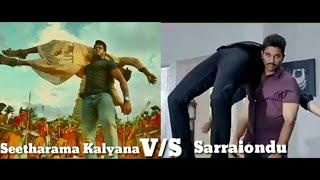 Seetharama kalyana VS Sarrinodu | Same Scence