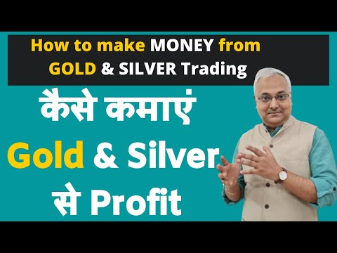 How to make money from GOLD trading