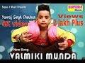 Download Valmiki Munda punjabi DJ hd song super -1music MP3 song and Music Video