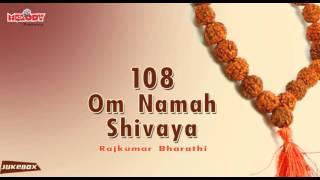 Gambar cover Om Namah Shivaya 108 Times | Chant Om Namah Shivaya For Meditation  | Mantra | Shiva Chant |