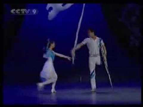 "The Dance - ""Hand in Hand"" by Ma Li and Zhai Xiaowei"