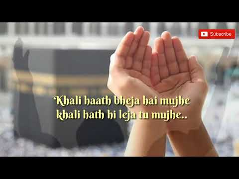 Best || Islamic || Shayari 2 || Hussaini Bana Ke Leja Mujhe|| For What'sapp Status