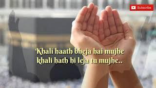 Best    islamic    shayari 2    Hussaini bana ke leja mujhe   for what'sapp status