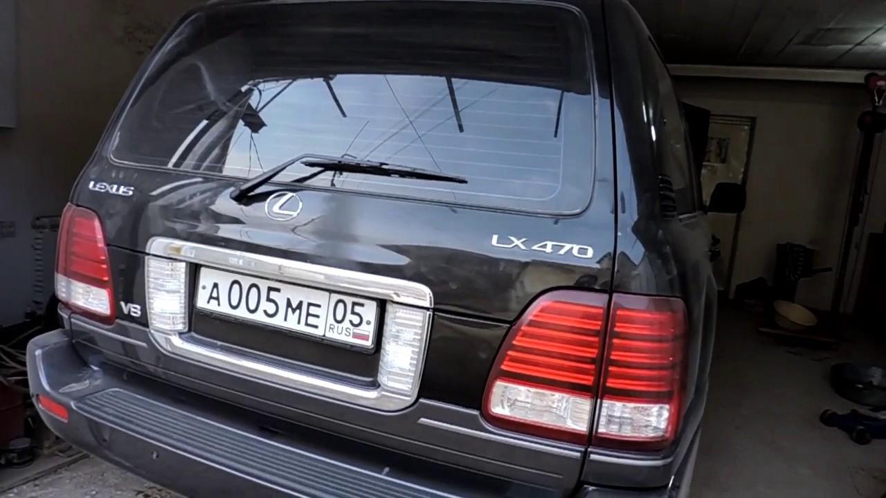 Lexus LX 470 диагностика и ремон генератора
