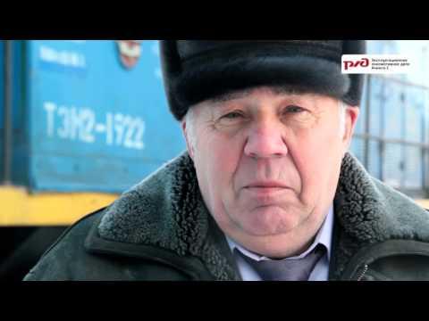 100 лет Эксплуатационное локомотивное депо Ачинск 1