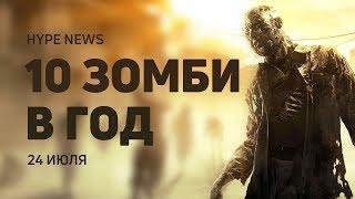 видео Dying Light получит 10 бесплатных дополнений