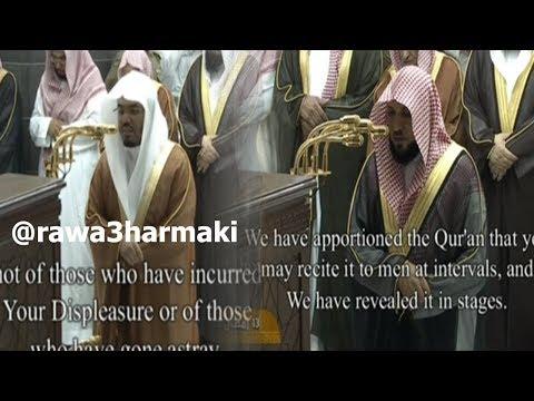 صلاة التراويح من الحرم المكي ليلة 14 رمضان 1439 للشيخ ياسر الدوسري وماهر المعيقلي كاملة مع الدعاء