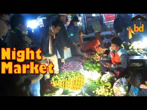 ►Night Vegetables Market II Busy Peoples Right Time For Buying II Street VEGES Market Bangladesh