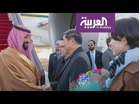 كيف ستكون زيارة محمد بن سلمان لبكين فاتحة للبلدين؟؟  - نشر قبل 22 دقيقة