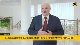 Лукашенко: Женщину с водомета жахнули - вся окровавленная, обрубок… Кто вы такие, чтоб меня судить?