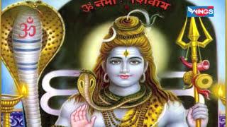 Shiv Amritwani - Om Namah Shiv Om Namah Shivay - By Anup Jalota