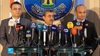 الحكومة العراقية تطلق خطتها السنوية الأولى الخاصة بالنازحين