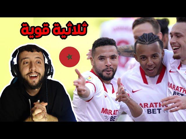 لاعب مغربي يسجل ثلاثة أهداف في مباراة كبيرة في إسبانيا و يجنن المعلق 🔥