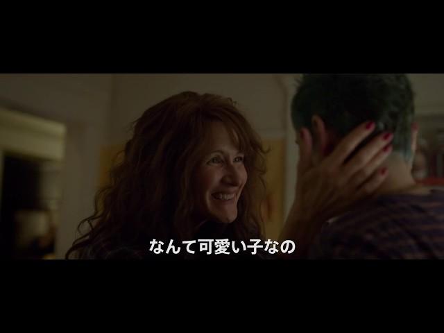 映画『ふたりのJ・T・リロイ ベストセラー作家の裏の裏』予告編