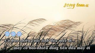 [Karaoke full beat] CÓ BAO NHIÊU ĐÂU - Jombie (G5R Squad)