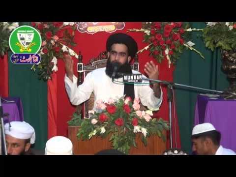 Allama Farooq Ul Hassan (Part 2) (URS 2014 Dhooda Sharif) AL-Qasim Trust