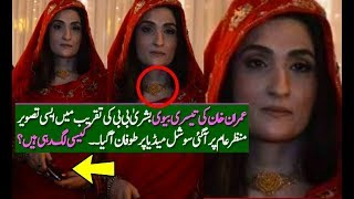Imran Khan new wife Bushra Manika unseen new pictures goes viral on internet