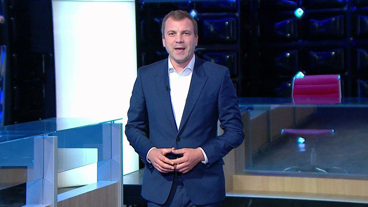 евгений попов телеведущий фото