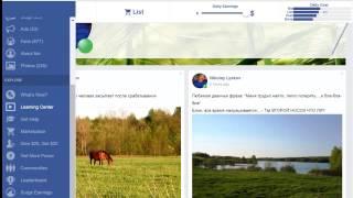 Способы заработка в интернете | Блог Фрейлина Андрея