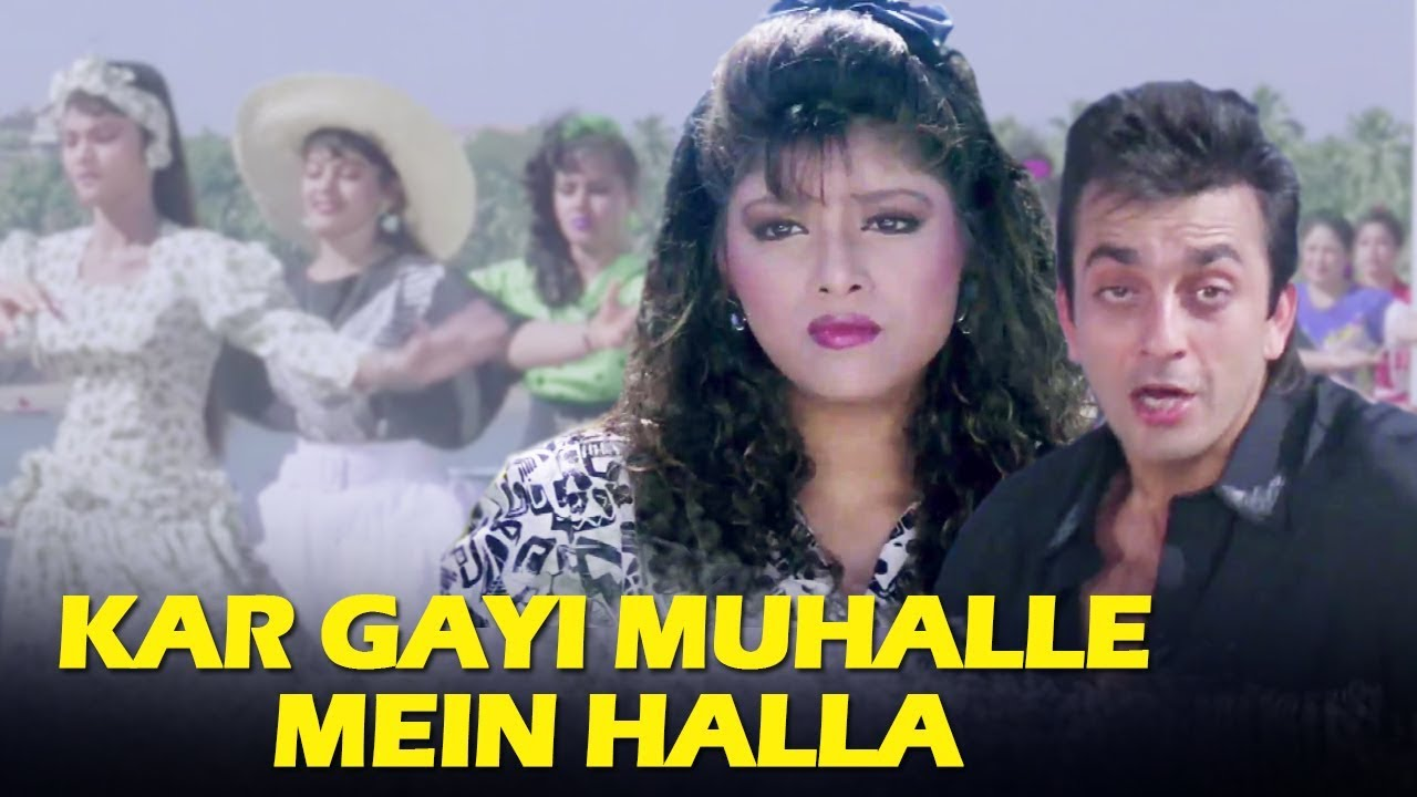 Kari Muhalle Mein Halla S Video Songs Sanjay Dutt Sonam Do Matwale