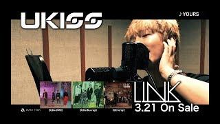 U-KISS / LINK SPOT 30Sec.