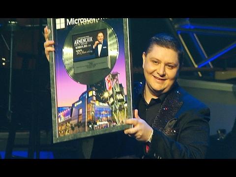 ARMENCHiK Microsoft Theater