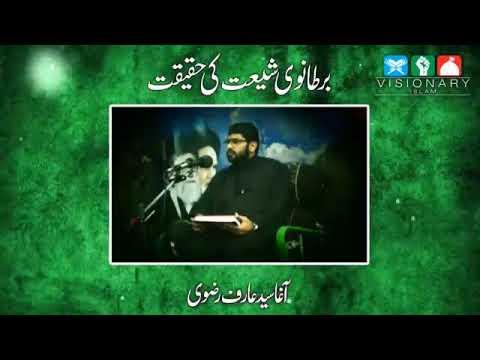 British  Shia Ulamas In Urdu