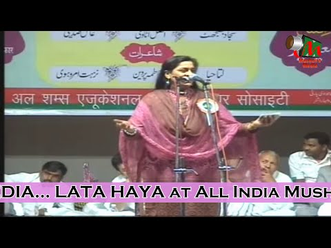Lata Haya at All India Mushaira, Vashi, Navi Mumbai, Mushaira Media