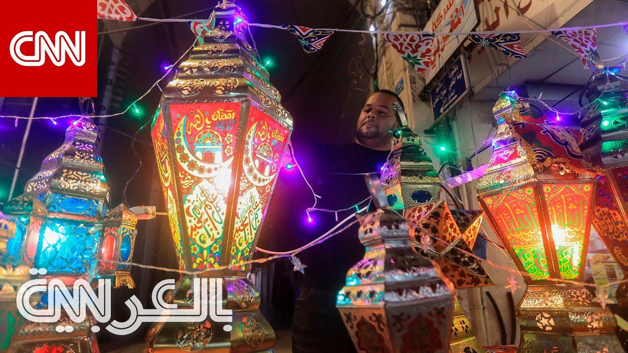 ما علاقة الفانوس الشهير بشهر رمضان؟ هذا ما تقوله بعض الروايات  - 20:58-2021 / 5 / 9