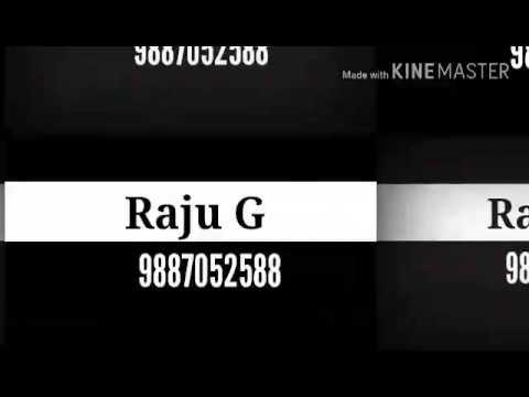 Raju please pick up the phone by raju pandit