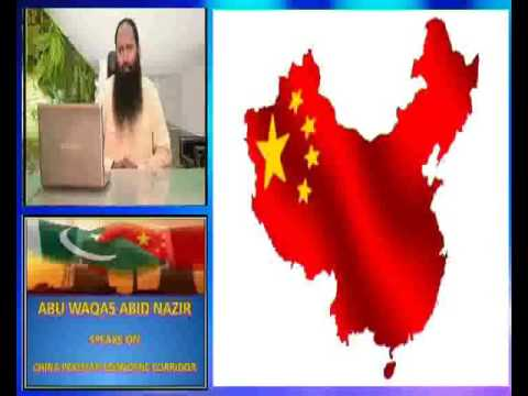 Dr abu waqas speaks on China Pakistan  economic corridor