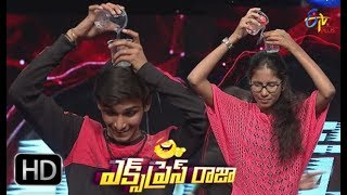 Express Raja | Funny Bite 4 |19th March 2018 | ETV Plus