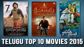 Top10 telugu movies 2015 | tollywood hit movies 2015