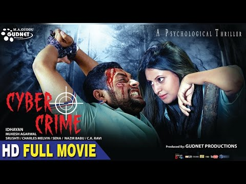 Cyber Crime | A Psychological Thriller | Hindi Movies Full Movie | Latest Bollywood Full Movies