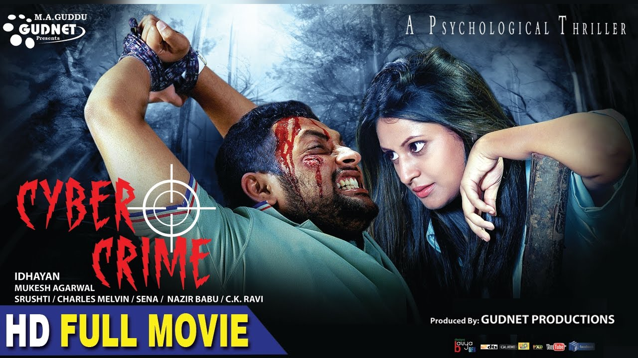 cyber crime | a psychological thriller | hindi full movie | latest
